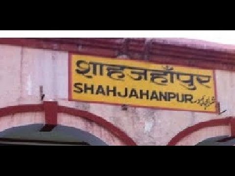 Shahjahanpur, Railway Station, Uttar Pardesh