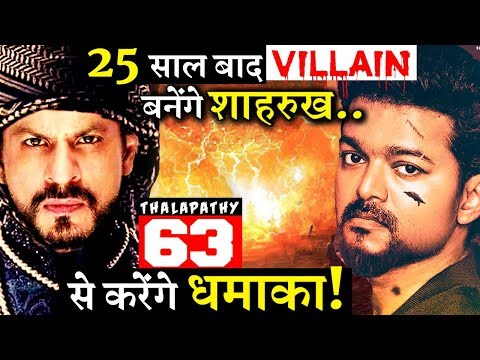 OMG: Shahrukh Khan To Turn Villain After 25 Years In South Film Thalapathy 63?