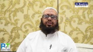 Jamia Binoria Karachi's chancellor sends out message against Ahmadiyya Muslims