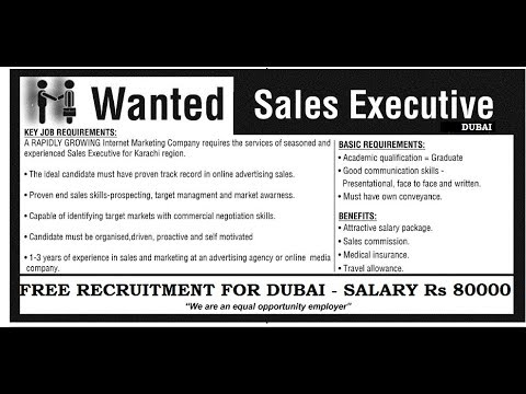 JOBS IN DUBAI | SALES & MARKETING| Rs 80,000 |FREE RECRUITMENT | DUBAI LATEST JOB 2018