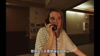 【瘋人院】精彩片段 – 老娘沒瘋篇
