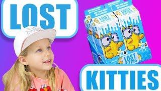 Новые игрушки - КОТЯТА В ПЛАСТИЛИНОВОМ МОЛОКЕ! ЛПС! Котята в молоке LOST KITTIES Surprise Распаковка