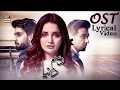Rasm-e-Duniya OST | Title Song By Ali Azmat | With Lyrics