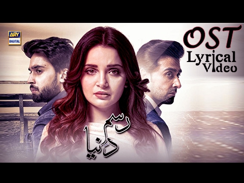 RasmeDuniya OST  Title Song  Ali Azmat  With Lyrics