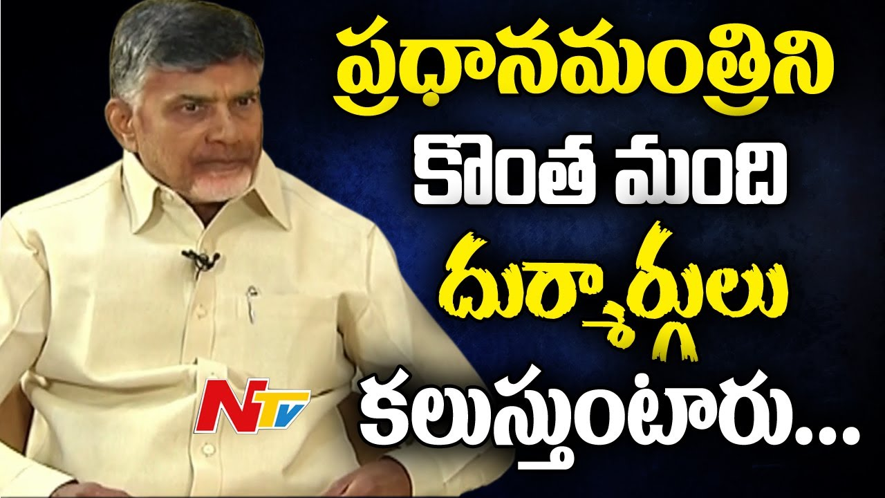 tdp-status-in-politics-today