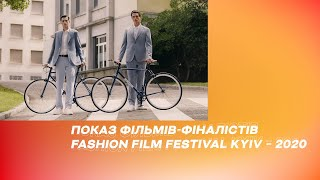 Fashion Film Festival Kyiv-2020. Competition Program
