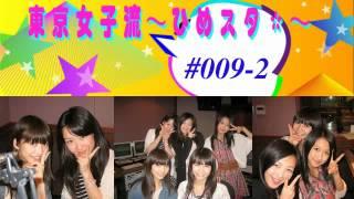 2012/05/27 NACK5「東京女子流~ひめスタ*~」 トークのみ.