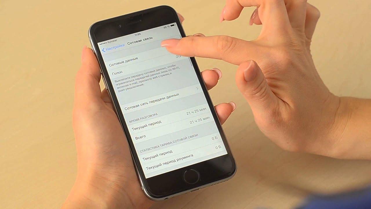 На китайском телефоне не работает 3g