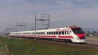 【日台鉄道交流】東武200系りょうもう208F(普悠瑪) 入庫回送 多々良~県通過 thumbnail