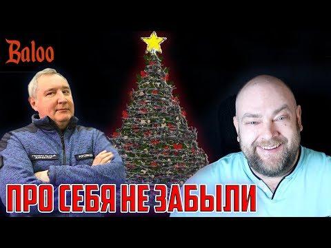 Соловьиный помет №94 / НАГРАДА НАШЛА ГЕРОЯ, ЕЛКА С КОЛЮЧКОЙ и ЛИФТ НА ЛУНУ.