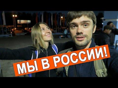 знакомства в иркутске