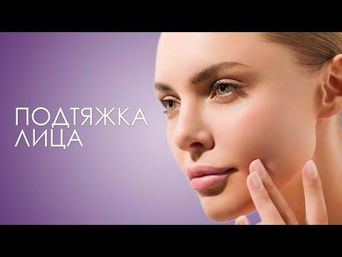Уход за кожей (Химический пилинг у косметолога)