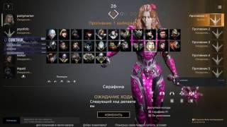 Paragon online [RU] Раздаем розовый скин на серафиму.