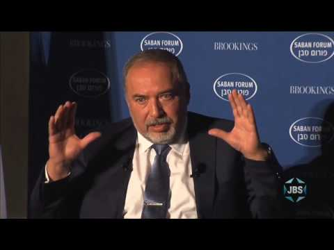 Saban Forum 2016: Avigdor Lieberman
