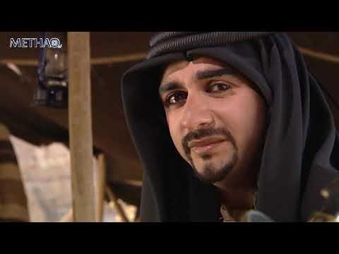 المسلسل البدوي دموع القمر الحلقة 16 السادسة عشر وحيد السمير و نزار الشريف Youtube