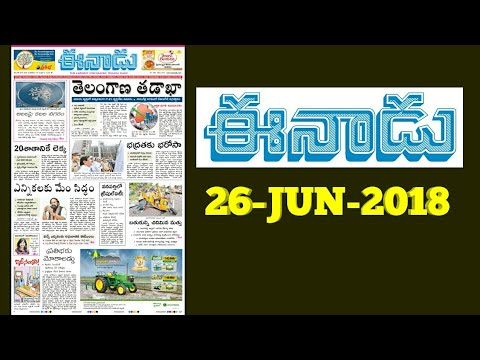 Telugu news paper Eenadu 26th June 2018