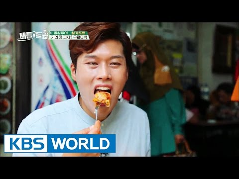 The must-eat foods on the Arab street [Battle Trip / 2016.07.10]