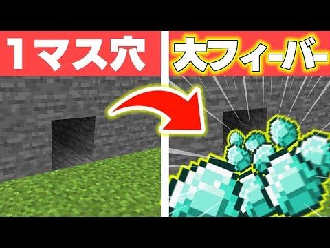 未知のブラマイで鉱石大量ゲット!?∑(゜Д゜) ほのぼのマイクラゆっくり実況  PART572 【マインクラフト】