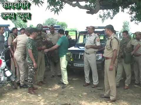 36घंटे बाद भी दस्यु बबुली कोल को पकड़ने में पुलिस को नहीं मिली सफलता