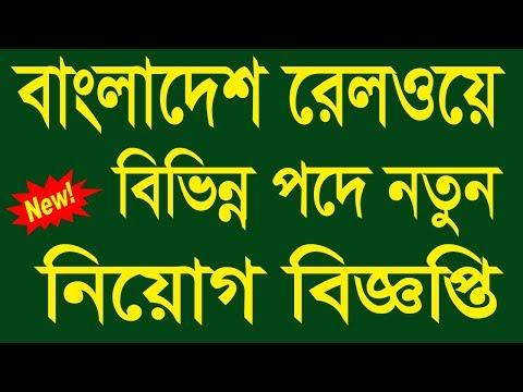 Bangla jobs - Myhiton