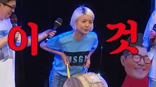 졌잘응!! 뜨거운 가슴으로 응원했던 안영미, 강타, 최욱의 '골 때리는 축구쇼'! 스웨덴전 생중계 현장!