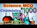 science mcq series  chemistry top 1000 mcq  uppcs mppcs bpcs ssc other Government exam