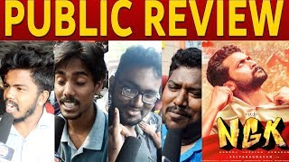NGK Public Review | NGK Movie Review | NGK FDFS Review with Public Surya,Sai Pallavi,Selvaraghavan