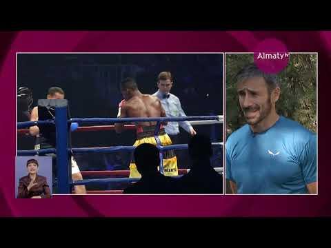 Знаменитый боксер Казахстана