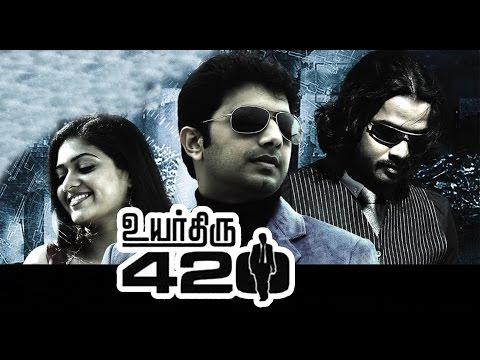 Uyarthiru 420 | Full Tamil Movie Online |...