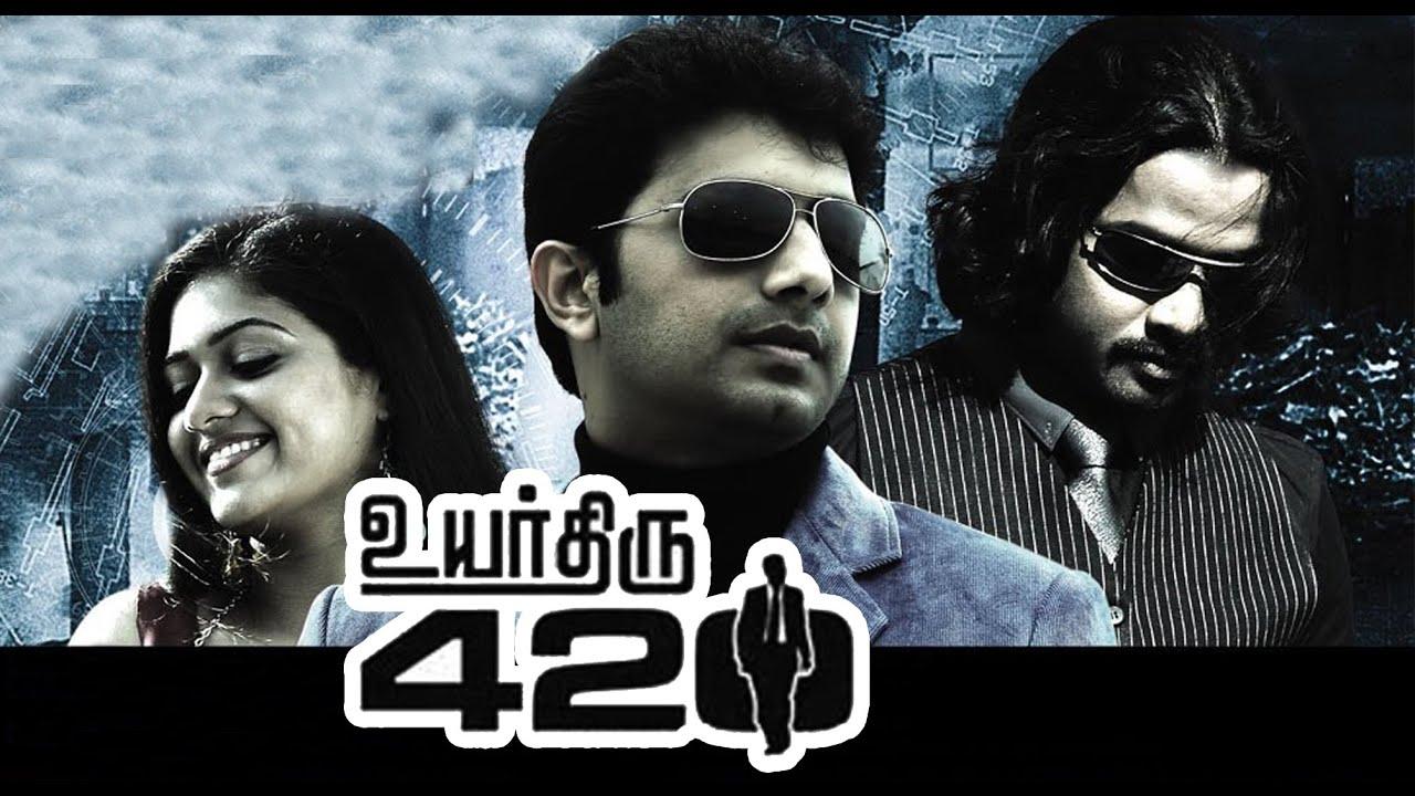 uyarthiru 420 full tamil movie online new tamil movie 2015 youtube. Black Bedroom Furniture Sets. Home Design Ideas
