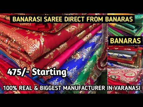 Banarasi Saree Manufacturer In Varanasi | Banarasi Silk Saree