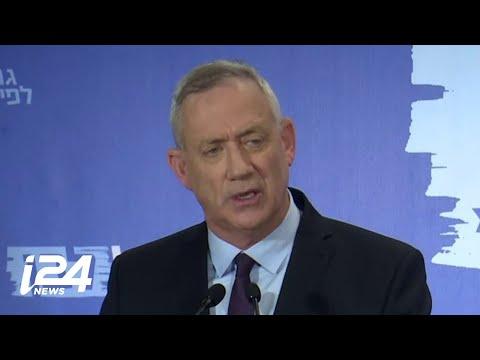 gantz-addresses-the-latest-concerns-surrounding-pm-netanyahu