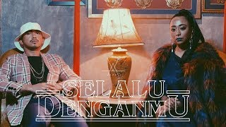🔴 OST Adellea Sofea | AMYLEA X KAER - Selalu Denganmu (OFFICIAL MUSIC VIDEO)