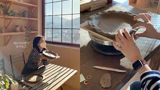 취미 브이로그 | 도자기 공방에서 핸드물레로 나만의 접…
