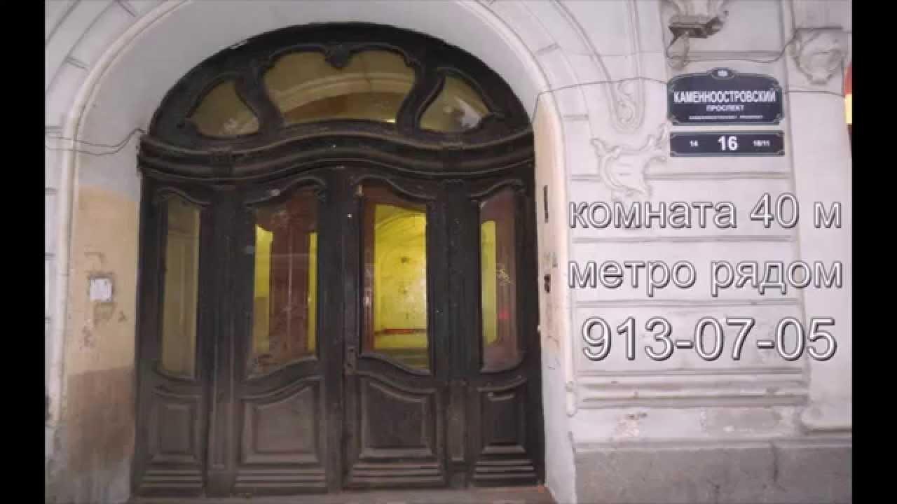 Мир квартир предлагает купить квартиру в санкт-петербурге. В базе недвижимости 73571 бесплатных объявлений о продаже квартир от собственников.