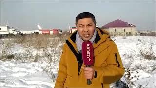 Крушение самолета близ Алматы (репортаж) (27.12.19)