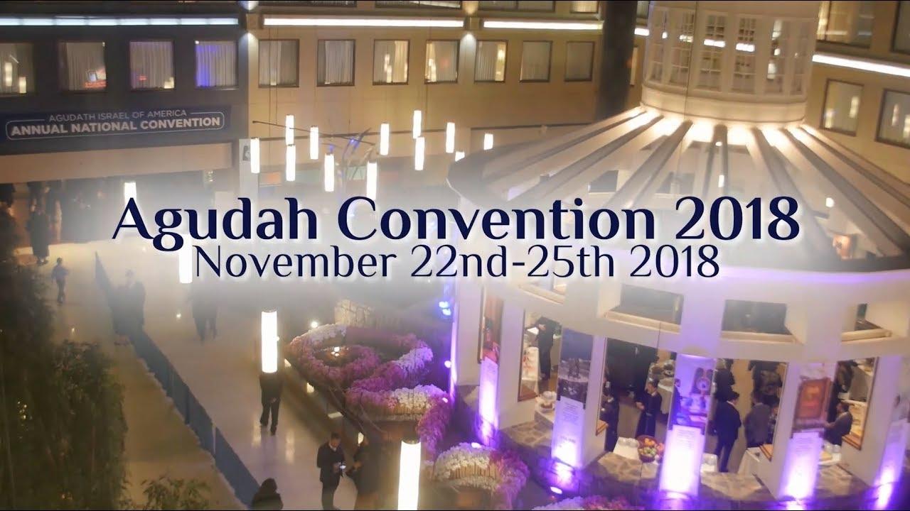 Agudah Convention Highlights 2018   אגודת ישראל באמריקה