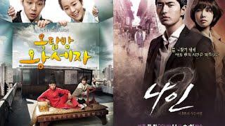 مسلسلات كورية - السفر عبر الزمن