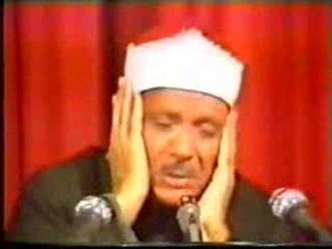 Holy Quraan - Abdul Basset