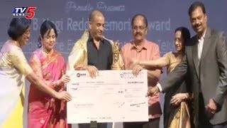 Vijaya Productions   B. Nagi Reddy Memorial Awards 2018   TV5 News