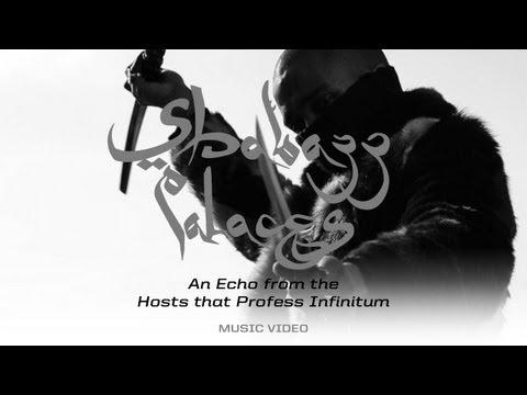 샤바즈 팰러시스 Shabazz Palaces - An Echo from the Hosts that Profess Infinitum (Official Music Video)