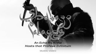 """Shabazz Palaces - """"An Echo from the Hosts that Profess Infinitum"""" (Official Music Video)"""