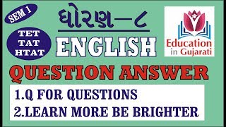 std 8 sem 1 english questions and answers part 1
