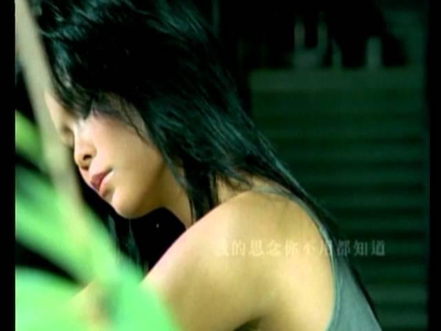 周蕙 Where Chou - 不想讓你知道 (官方版MV)