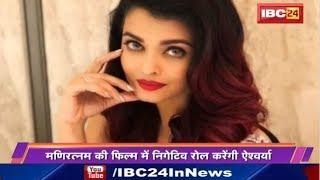 Zapętlaj TOP 10 Bollywood News | बॉलीवुड की 10 बड़ी खबरें | 07 April 2019 | IBC24