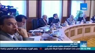 أخبار TeN - كمال ريان وزير الثقافة أعلن عن إنشاء كيان ثقافي جديد بالعاصمة الادارية الجديدة