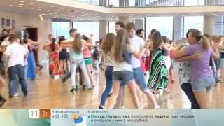 """Первый канал. Программа """"Доброе утро"""". 11 июня 2013"""