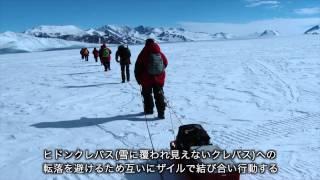 このビデオの情報南極大陸.
