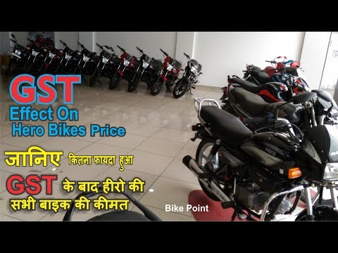 GST New Price Hero All Motercycle , Scooter Bs4 AHO Price Drop After GST New Price For Hero100cc125c