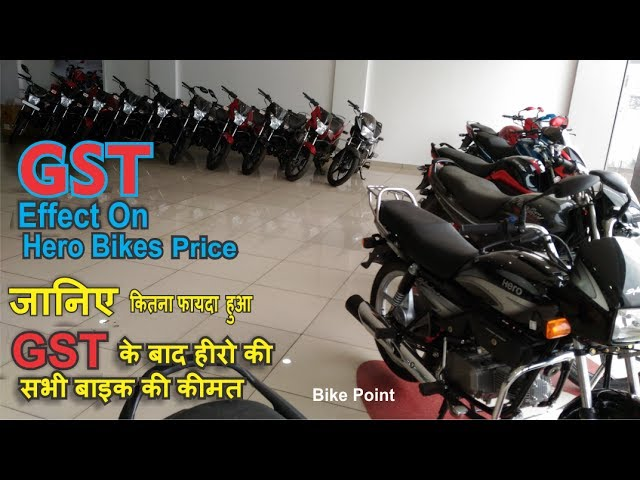 Gst New Price Hero All Motercycle Scooter Bs4 Aho Price Drop After Gst New Price For Hero100cc125c Youtube